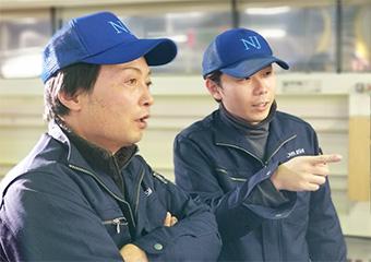名古屋樹脂工業株式会社 社員